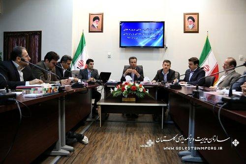 جلسه طراحی الگوی تامین مالی (فاینانس)فرصت های سرمایه گذاری استان گلستان