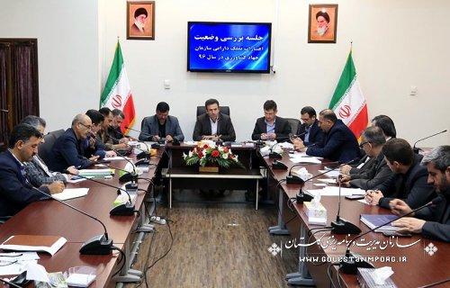 جلسه مشترک رئیس ومعاونین سازمان مدیریت وبرنامه ریزی استان با رئیس ،ماونین ومدیران سازمان جهاد کشاورزی