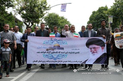 شرکت همکاران سازمان مدیریت وبرنامه ریزی استان گلستان در راهپیمایی روز قدس