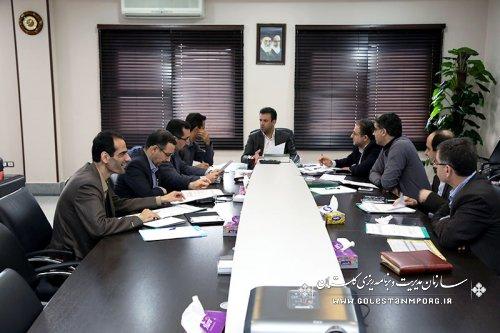 سومین جلسه کارگروه توسعه مدیریت سازمان