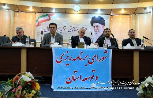 جلسه شورای برنامه ریزی وتوسعه استان