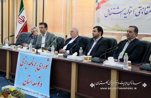 جلسه برنامه ریزی و توسعه استان