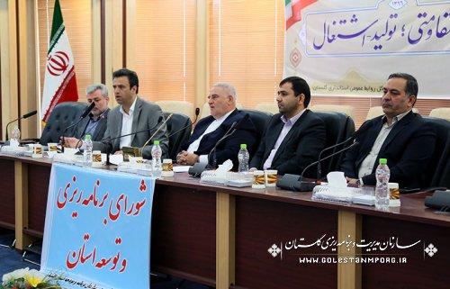 استاندار گلستان:دستگاه های اجرایی باید از اعتبارات ملی مطالبه گری داشته باشند