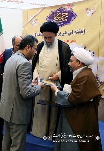 تقدیر آیه الله نورمفیدی نماینده ولی فقیه از ریاست سازمان مدیریت وبرنامه ریزی استان