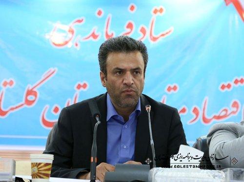 بیست وهشتمین جلسه ستاد اقتصاد مقاومتی استان گلستان