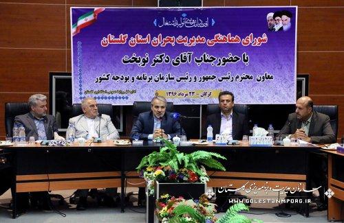 حضور دکتر نوبخت در جلسه شورای هماهنگی مدیریت بحران استان