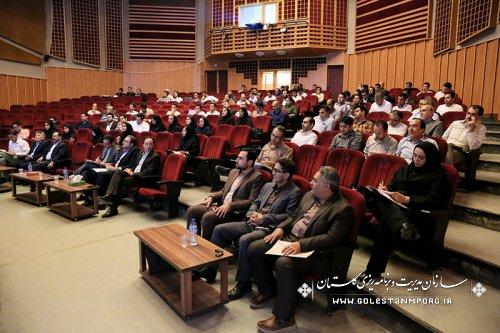برگزاری دوره آموزشی فنون مذاکرات سازمانی