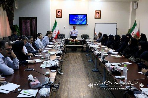 برگزاری دوره حقوق شهروندی در سازمان مدیریت وبرنامه ریزی استان گلستان