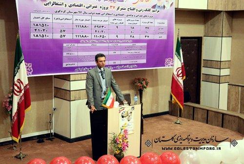 افتتاح متمرکز پروژه های هفته دولت شهرستان کردکوی با حضور مهندس پیش قدم