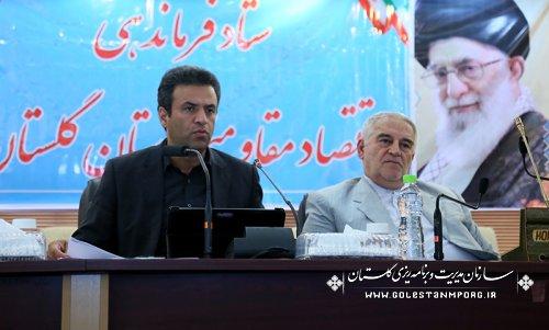بیست ونهمین جلسه ستاد فرماندهی اقتصاد مقاومتی استان گلستان
