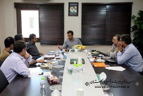جلسه کمیته توسعه مدیریت سازمان