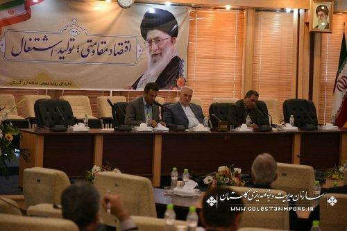 سی امین جلسه ستاد اقتصاد مقاومتی استان گلستان