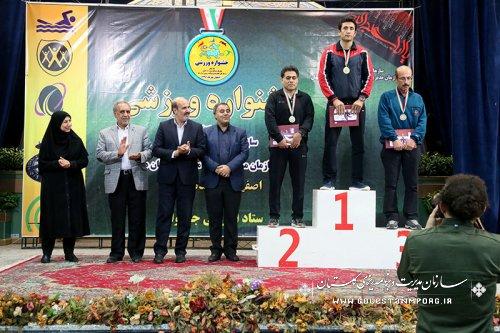 کسب مقام ششمی تیمی سازمان در جشنواره ورزشی استانهای کشور