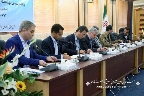 چهارمین جلسه شورای فنی استان