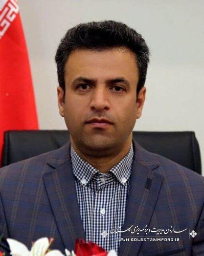 پرداخت مطالبات پاداش پایان خدمت بازنشستگان کارکنان دستگاه های اجرایی استان گلستان در سال