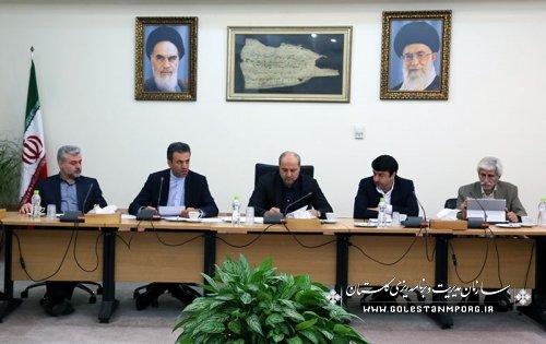 سی وسومین جلسه ستاد فرماندهی اقتصاد مقاومتی استان گلستان