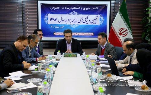 نشست رسانه ای مهندس پیش قدم با مطبوعات ورسانه های خبری با موضوع ویژگیهای تبیین لایحه بودجه 1397 کشور