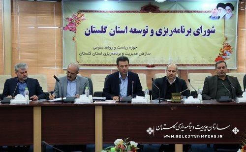 جلسه شورای برنامه ریزی وتوسعه استان گلستان