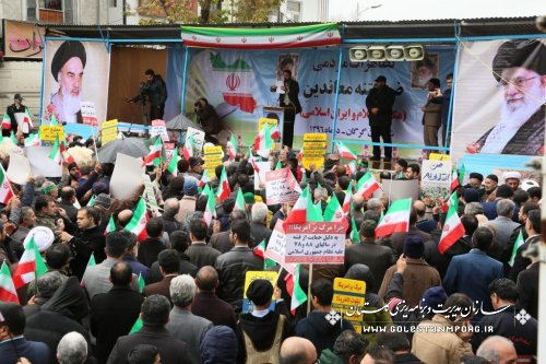 حضور همکاران در مراسم راهپیمایی مردمی 13 دی ماه
