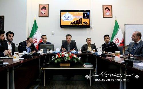 برگزاری پنجمین جلسه شورای فنی استان