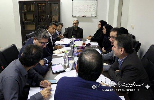 جلسه کمیته مدیریت عملکرد سازمان