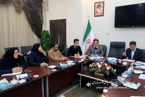 جلسه کمیته دولت الکترونیک سازمان