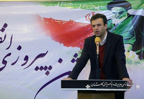 جشن پیروزی انقلاب برای خانواده همکاران سازمان