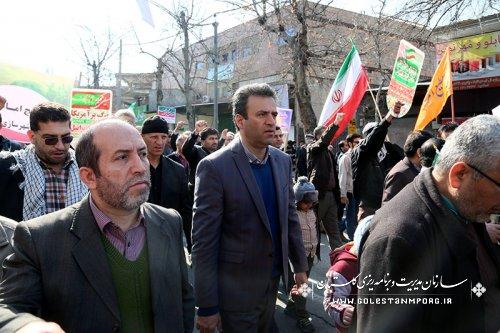 حضور همکاران سازمان در مراسم راهپیمایی 22 بهمن ماه