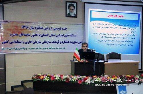 کارگاه تبیین و هدایت دستگاه های اجرایی استان در خصوص نحوه مستند سازی برگزار شد