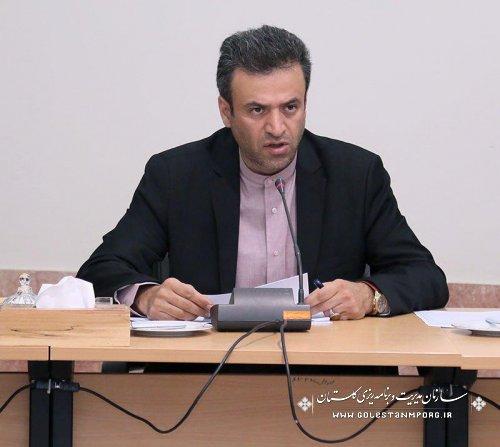 جلسه کارگروه ساماندهی فضای اداری استان با حضور رئیس سازمان مدیریت و برنامه ریزی برگزار شد