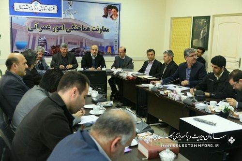 حضور رئیس سازمان مدیریت و برنامه ریزی استان در شورای حفاظت منابع آب