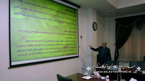 دوره آموزشی تحلیل و تفسیر نتایج آزمایشگاهی در پروژه های عمرانی برگزار شد