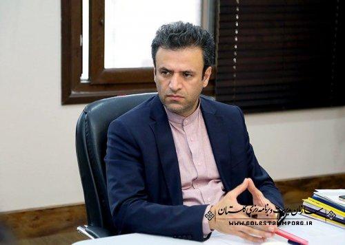 جلسه شورای توسعه مدیریت سازمان مدیریت و برنامه ریزی استان برگزار شد