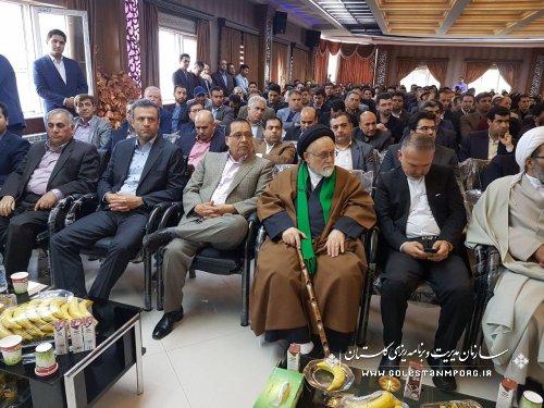 مراسم روز جهانی کارگر با حضور رئیس سازمان مدیریت و برنامه ریزی برگزار شد