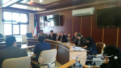جلسه جذب تخصیص اعتبارات استان برگزار شد