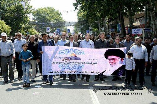 حضور رئیس سازمان مدیریت و برنامه ریزی استان و کارمندان در راهپیمایی روز جهانی قدس
