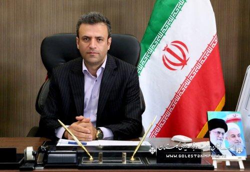پیام تبریک رئیس سازمان مدیریت و برنامه ریزی استان گلستان به مناسبت عید سعید فطر