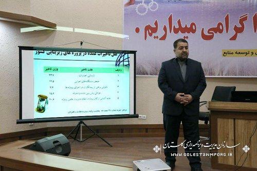 دوره آموزشی مدیریت و برنامه ریزی پروژه برگزار شد