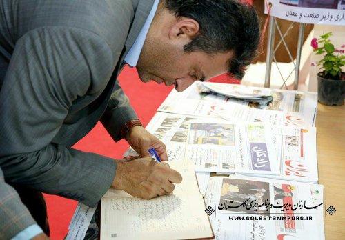 بازدید رئیس سازمان مدیریت و برنامه ریزی استان از نمایشگاه مطبوعات گلستان