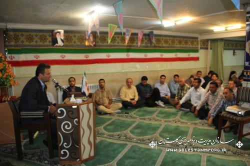 حضور مهندس پیش قدم در شرکت آب وفاضلاب روستایی استان گلستان