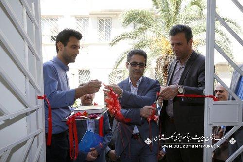 افتتاح ساختمان جدید مرکز آموزش وپژوهشهای توسعه وآینده نگری سازمان مدیریت وبرنامه ریزی استان