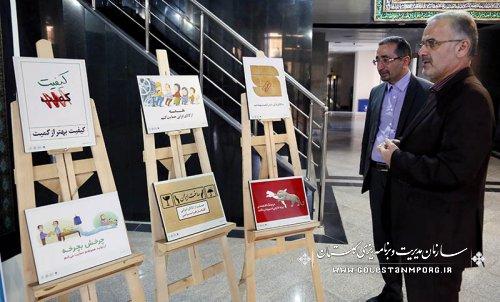 برپایی نمایشگاه فرهنگ سازی استفاده از کالاهای ایرانی