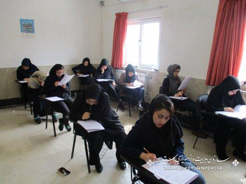 برگزاری ششمین آزمون استخدامی متمرکز دستگاه های اجرایی در استان گلستان