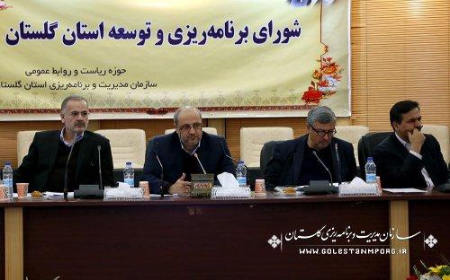 برگزاری چهارمین جلسه شورای برنامه ریزی توسعه استان در سال 1397