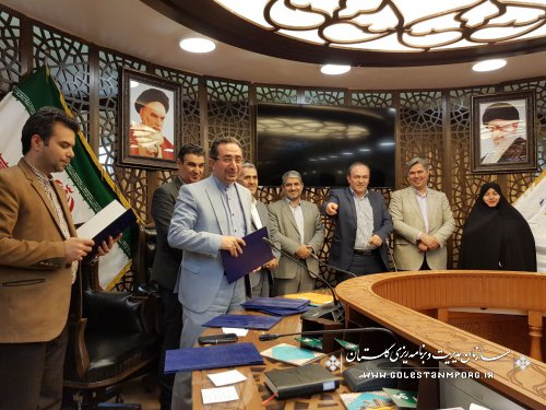 تقدیر شورای وشهرداری شهر گرگان از رئیس حوزه ریاست و روابط عمومی سازمان به مناسبت روز روابط عمومی