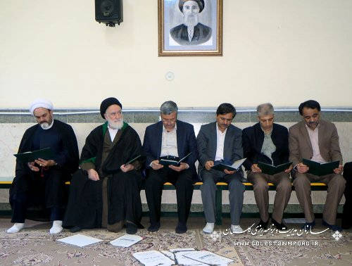 برگزاری مراسم بزرگداشت ام الشهید احیاء زرنوی  والده ماجده ریاست سازمان در حسینه رئیسی ها گرگان