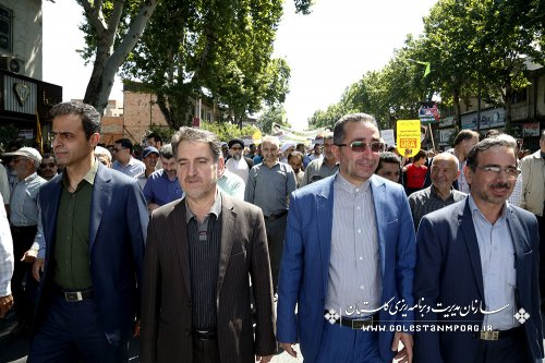 حضور همکاران سازمان در راهپیمایی روز قدس