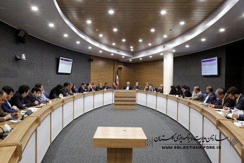 چهل و هشتمین جلسه ستاد فرماندهی اقتصاد مقاومتی استان
