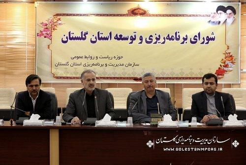 اولین جلسه شورای برنامه ریزی و توسعه استان در سال 1398