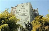 تكليف مهم شركتهاي دولتي و نهادهاي عمومي غيردولتي براي بهروز رساني اطلاعات